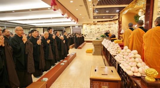 地藏王菩薩聖誕 香港信眾虔禮大願王