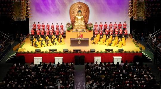 梵音遍香江 寶典贈黌宮  心定和尚開唱人間佛教梵唄唱頌講座