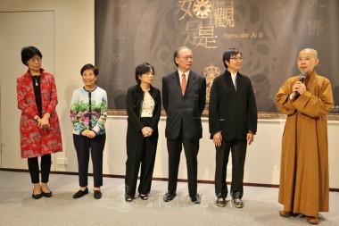 香港佛光道場佛光緣美術館館長永富法師在開幕禮上致辭。