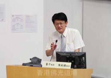 四月才上任的中大人間佛教研究中心主任陳劍鍠教授,積極推動一連串佛教論壇及講座活動