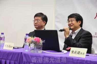 日本愛媛大學邢東風教授作出總結,旁邊是南華大學的黃國清教授