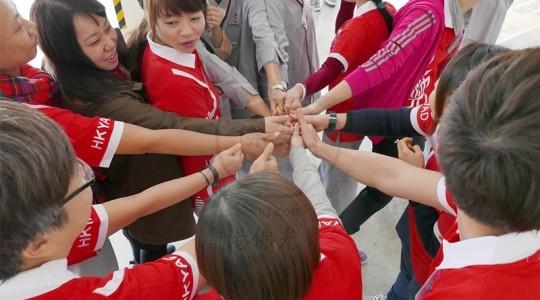 走向光明的人生大道  香港佛光青年團團員大會暨迎新會2015