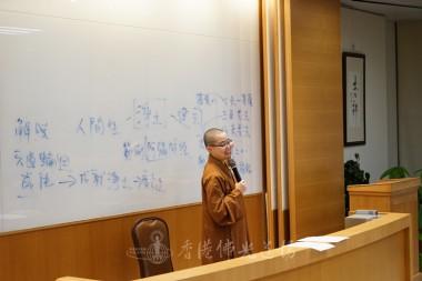 覺毓法師同時講解佛法概論。
