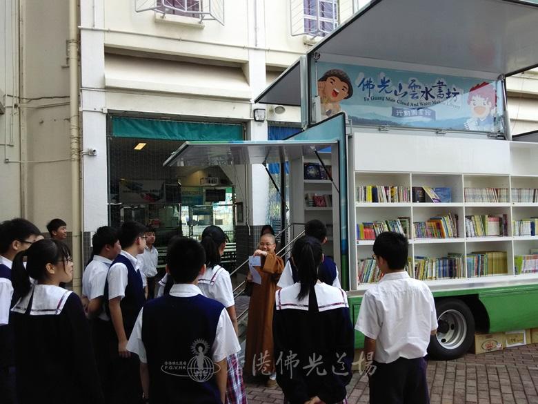 佛教孔仙洲紀念中學兩位女同學認真討論閱讀心得。