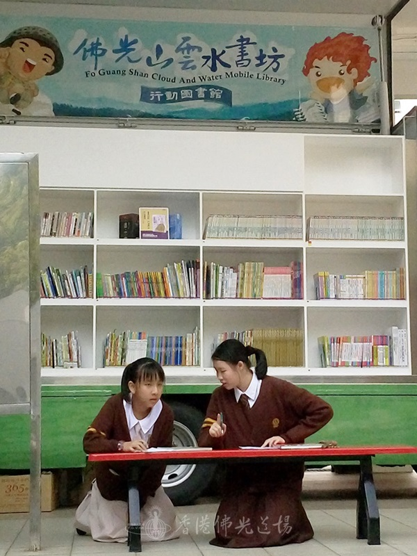以雲水書坊為課堂,同學們學習三好精神。