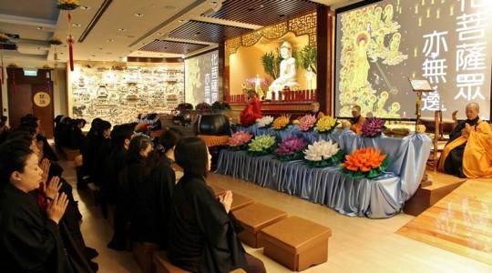 彌陀佛七法會第六天 信願心等同菩提心