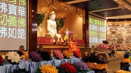 彌陀佛七第三天  善用習慣  巧妙轉換