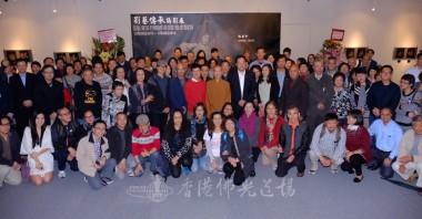 逾百人出席攝影展開幕禮, 場面熱鬧, 大家都對濕版攝影及粵劇這中華