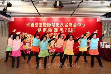 佛香講堂長者義工表演『小蘋果運動操』。   攝影:李誠翰