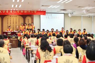 九龍灣分會介紹幹部及會務發展方向。