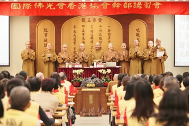 秘書長永富法師介紹分會輔導法師。