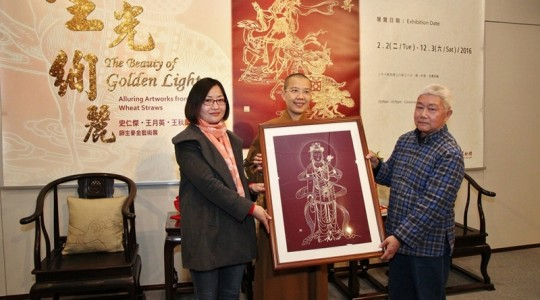 香港麥秸藝術展 盡顯不媚脱俗工藝