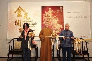 右起史仁傑老師、永富法師、王秋蘭女士主持開幕典禮剪綵。