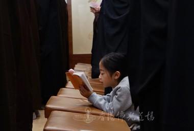 適逢假期,小朋友也隨母親來多聞薰習,恭讀經文