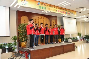 青少年班導師特別以話劇型式介紹,當中部分同學已由參加兒童班開始,經過青少年班、青年分團,現在更擔任導師。