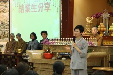 第27期香港佛教學院學員林珮瑩分享心得。