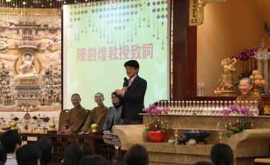 陳劍鍠教授幽默致辭引來滿堂歡笑。