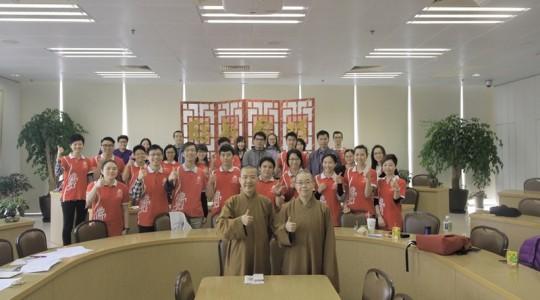 香港佛光青年團 電影讀書會之《見習無限耆》