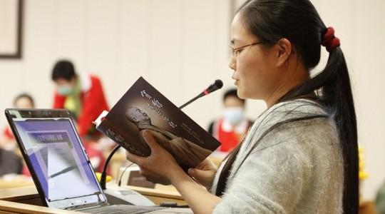 「貧僧有話要說青年也要發表」研討會 書中自有黃金屋