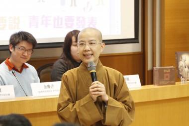 佛光山港澳地區總住持永富法師指研討會主要借發表的機會,訓練佛教青年的思辯能力。