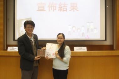 陳劍鍠教授頒發獎品及獎狀給比賽冠軍黃秀麗。