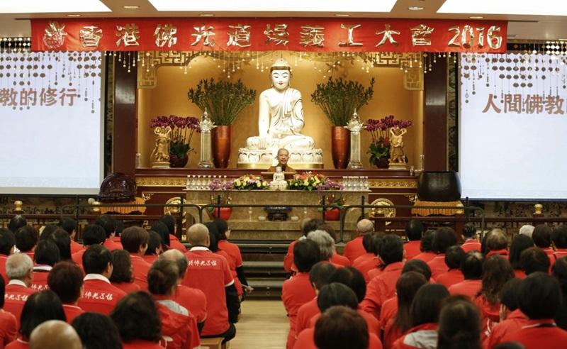 住持永富法師為義工講解人間佛教的修持方式