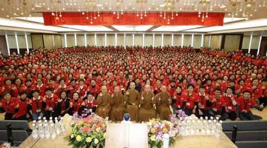 以人間佛教的修持 發菩提心服務大眾