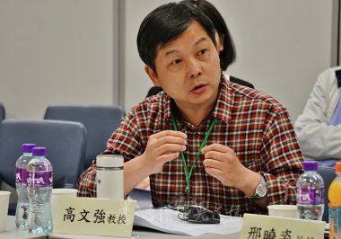 武漢大學文學院高文強教授解說論文,大師人間佛教書寫有著一系列的文學性特徵。
