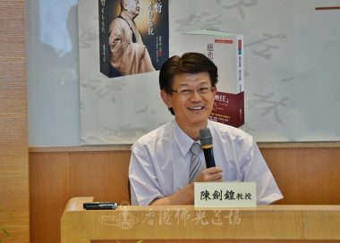 香港中文大學人間佛教研究中心主任陳劍鍠教授香是淨土思想專家,認為阿彌陀佛是西方極樂世界的管理者。