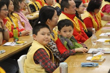 會員偕同小朋友參加講習會。