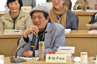 華東師範大學社會發展學院李向平教授指出,中國文化不能獨立於宗教信仰,信仰就是文化建設的核心內容。(人間社記者高僖東拍攝)