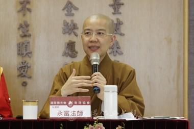 秘書長永富法師:「學佛的思惟很跳躍,有框框就很困難」。