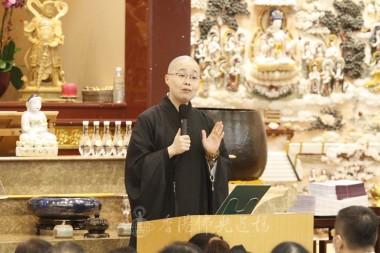 覺毓法師勉勵大眾要理解及奉行人間佛教。