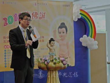 行政總監鍾健禮醫生致詞。【攝影記者張祖華攝】