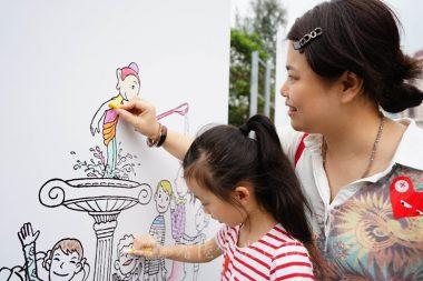 親子彩繪,人生樂融融。