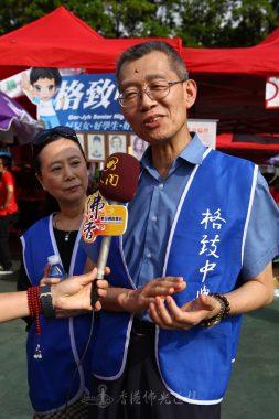 台北格致學校鄭經綸校長指出,繪畫和被畫的人都開心。