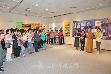 香港佛光道場5月12日舉行「開山50週年紀念 佛光山影像回顧圖像展」開幕典禮,逾百嘉賓出席。
