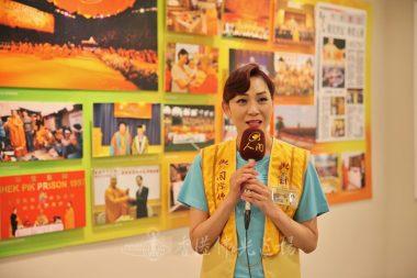 鄺美雲會長期望大家在展覽期間帶同朋友來參觀,瞭解大師人間佛教。5月16日是佛光山開山50週年的殊勝日子,歡迎大家回山一同慶祝。