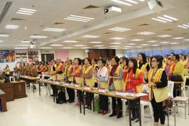佛誕嘉年華系列活動之籌備會議,近300名幹部同來參與,同為推動佛誕慶典出力,與眾同樂。