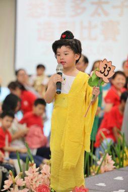 小朋友充滿自信,除了自我介紹,還會說祝福語。(黃偉強攝)