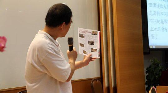 文字弘法 精益求精 義工培訓課程「寫作技巧」