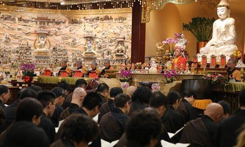 2016瑜伽焰口法會第三場 普濟群生 積極樂觀