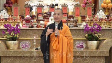 香港佛光道場住持永富法師表示,佛陀說法49年,目的為世人確立正知正見的思想。(人間社記者黃偉強拍攝)