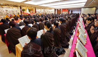 孝道月法會,不少懺主每天等候數個小時參與。(人間社記者黃慧莊拍攝)