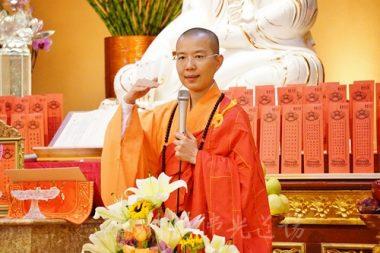 香港佛光道場住持永富法師表示,修行只想不做,必須多聽經最法及實踐。(攝影 黃慧莊)