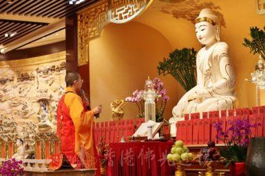 香港佛光道場住持永富法師主法第一場梁皇寶懺法會。(人間社記者黃偉強拍攝)