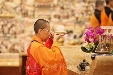 香港佛光道場住持永富法師教導大眾,發菩提心必須實踐。(人間社黃偉強拍攝)