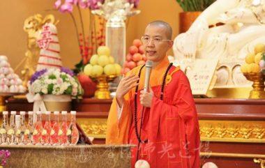 香港佛光道場住持永富法師,就《地藏菩薩本願經》的重點內容剖釋大家的習性,例如善於為自己開脫。(人間社記者黃偉強拍攝)