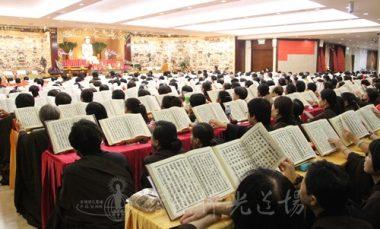 大眾依照香港佛光道場住持永富法師的指示,翻閱懺本,對照住持的儀軌說明。(人間社記者葉偉炳拍攝)