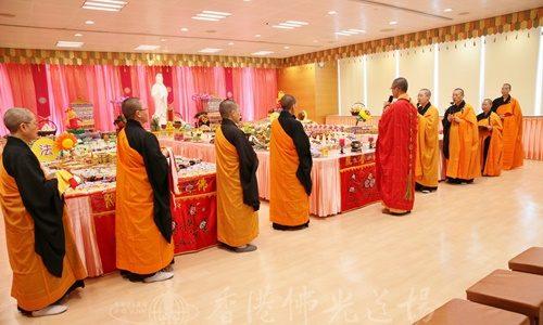 2016瑜伽焰口法會第九場 不依規矩  不成方圓